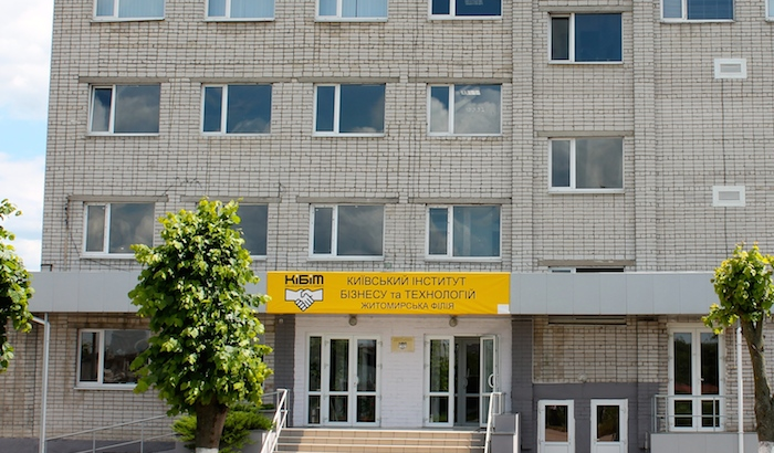 Kiev Institute of Business and Technology