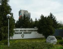Vasil Levski National Military University
