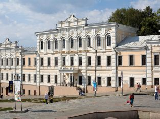 Kharkiv State Academy of Culture