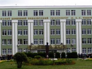 Sumy State A.S. Makarenko Pedagogical University