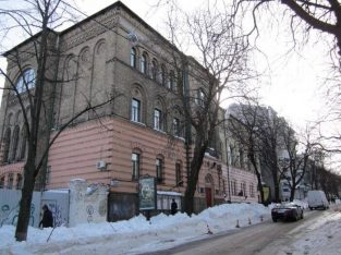 National University of Theatre, Film and TV of Karpenko-Kary