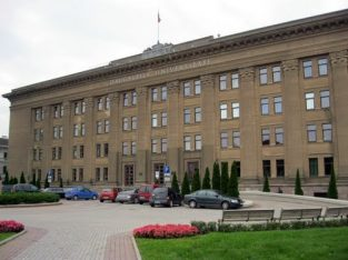 University of Daugavpils