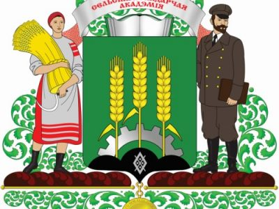 Belarusian State Agricultural Academy