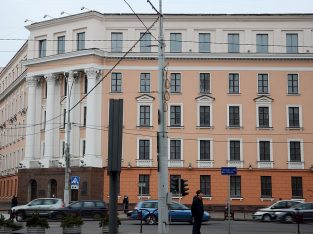 Belarusian State Academy of Arts