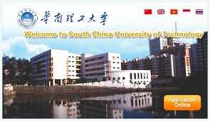 South China University of Technology, Guangzhou