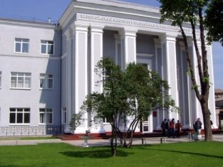 Zaporizhzhya Institute of Economics and Information Technologies