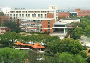 University of Science and Technology of China, Hefei