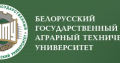 Belarusian State Agrarian Technical University