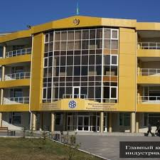 Rudniy Industrial Institute