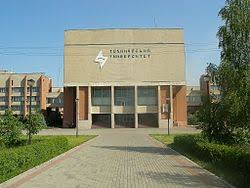 Lipetsk State Technical University