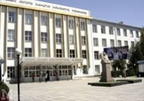 M.O. Auezov South Kazakhstan State University