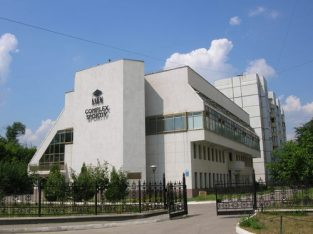 Academy of Economic Studies of Moldova