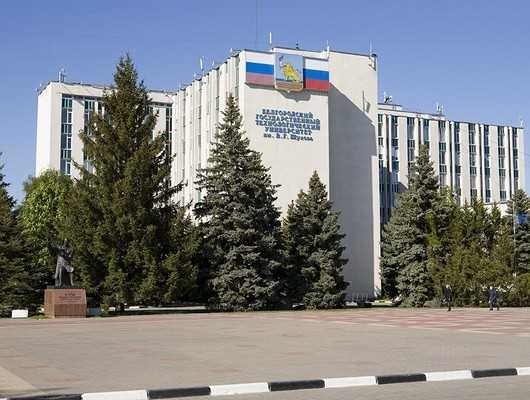 Belgorod State Technological University