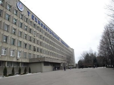 Kuban State Technological University